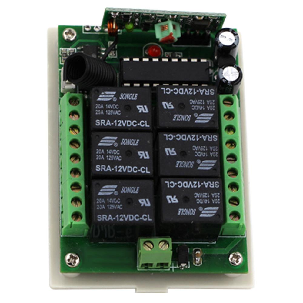 [ATI]ERM61B.06B10R3/A0 장거리 무선스위치 /6출력/12VDC/100M