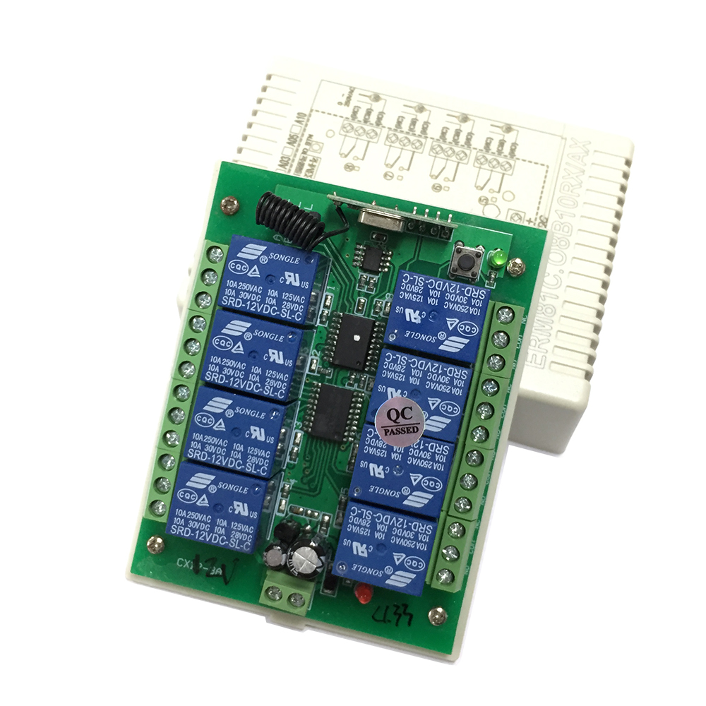 [ATI]ERM81C.08B10R3/A0 장거리 무선스위치 /8출력/12VDC/100M