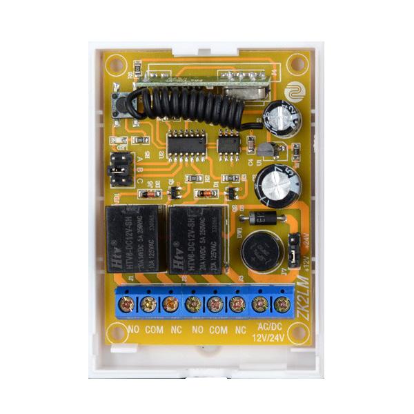[ATI]ERM81M.02B10R3XX  무선 DC모터  정/역회전 컨트롤 스위치,12/24VDC 겸용