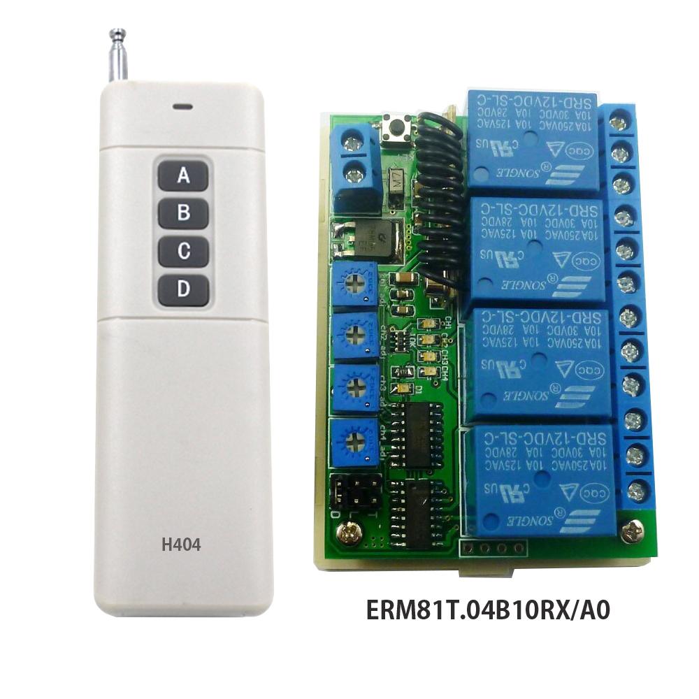 [ATI/ODM]ERM81T-04B10RX-AX  채널별 딜레이 타이머기능내장 장거리 무선스위치/4 작동 모드
