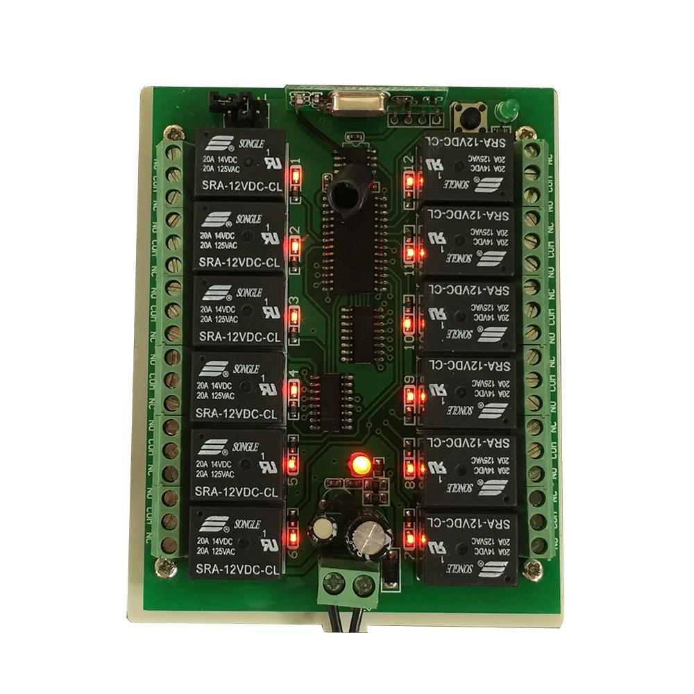 [ATI]ERM81A.12B10R3/A0 장거리 무선스위치 /12출력/12VDC/100M