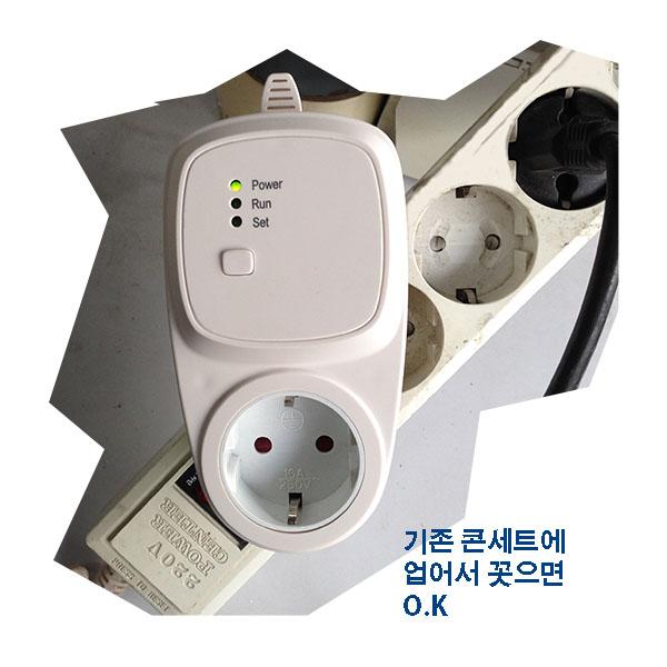 [ATI]TSR0ET-SR01X 난방 냉방 겸용 옵션 선택 1 Ch 소켓형 무선 수신기